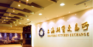 SHFE-Shanghai-Futures-Exchange-china
